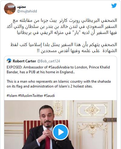 خالد بن بندر بن سلطان بار